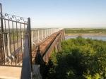 Sky Trail bridge